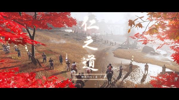 ゲーム 攻略 対馬 【ゴーストオブツシマ】「闇からの使者」の攻略チャートと報酬